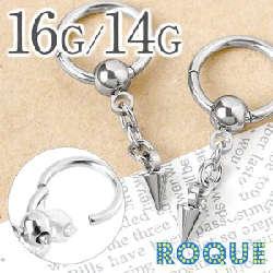 ボディピアス 16G 14G ネビラチェーンセグメントクリッカー