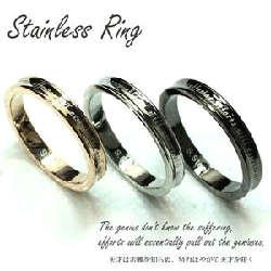 サージカルステンレスリング 指輪 ペアリング メッセージリング