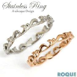 サージカルステンレスリング 指輪 ペアリング ArabesqueDesignアラベスクデザイン