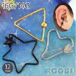 ボディピアス 16G 14G デザインフープキャプティブビーズリング