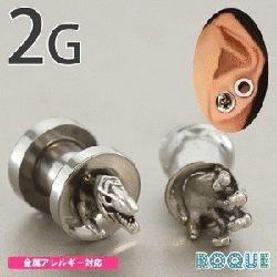 ボディピアス 2G 3D デザイン ハイゲージ アイレット ボディピアス