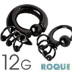 ボディピアス 12G 3連リングトライバルデザイン キャプティブビーズリング