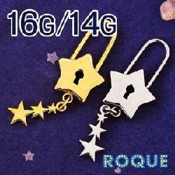 リング ボディピアス 16G 14G スターキーチャーム南京錠モチーフ