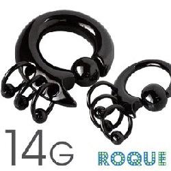 ボディピアス 14G 3連リングトライバルデザイン キャプティブビーズリング(ブラック)