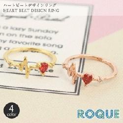 リング 指輪 ハートビートデザイン ファッションリング