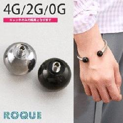 ボディピアス 4G 2G 0G サーキュラーブレスレット用キャッチ