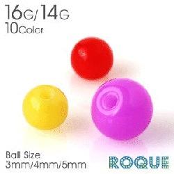 ボディピアス キャッチ 16G 14G アクリルボールキャッチ 3mm/4mm/5mm