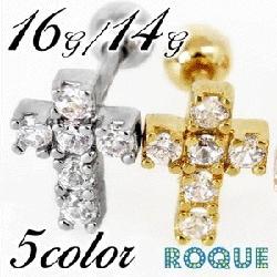 ボディピアス 16G 14G 立て爪ジュエル十字架クロスストレートバーベル