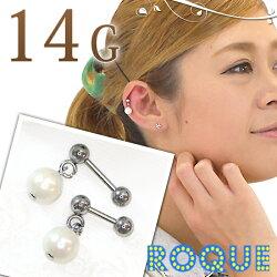 ボディピアス 14G アコヤ真珠シンプルチャームストレートバーベル 国産パール