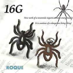 ボディピアス 16G 透かしタランチュラ(毒クモ)ストレートバーベル