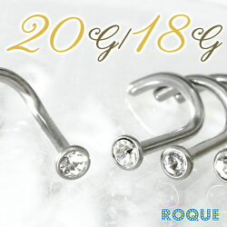 鼻ピアス 20G 18G ボディピアス ワンポイントジュエルスクリュー