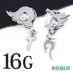 ボディピアス 16G ドラゴン&ウイングクロス シールドピアス