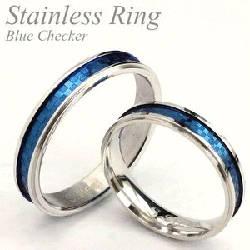 指輪 ペアリング シルバー クールブルーチェッカー デザインリング