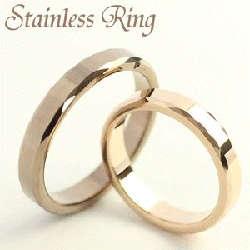 サージカルステンレスリング 指輪 ペアリング 大人の魅力が光るサイドカット加工