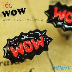 ボディーピアス 16G WOW メッセージプレートストレートバーベル ブラック