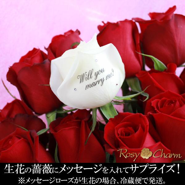 生花の薔薇にメッセージ入れ