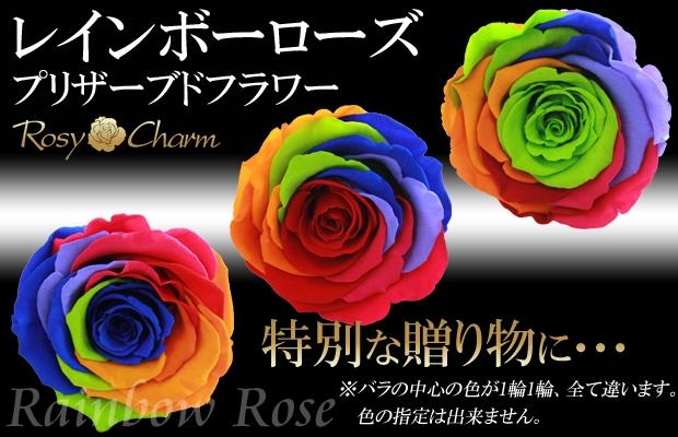 プリザーブドフラワーのバラの花束 全てプリザーブドフラワー