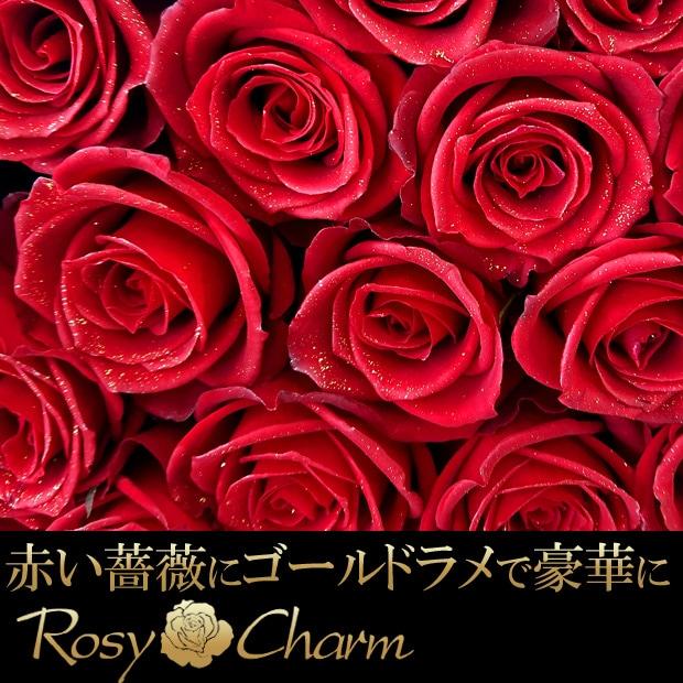 薔薇ゴールドラメ付き