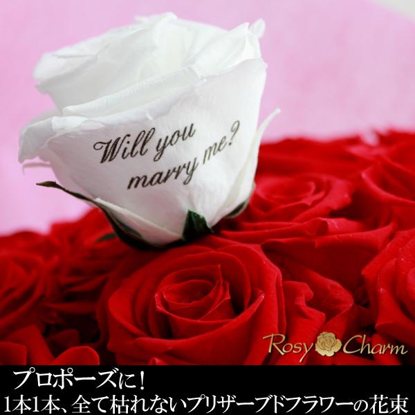 薔薇の花束プリザーブドフラワー