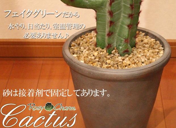 サボテン 造花