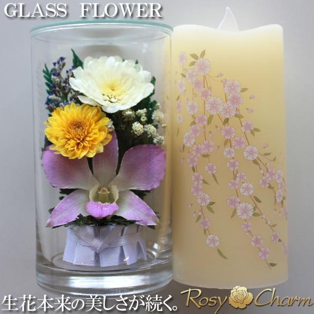 仏花ガラスフラワーろうそく桜