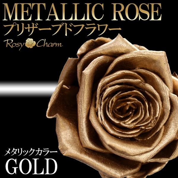 金色の薔薇