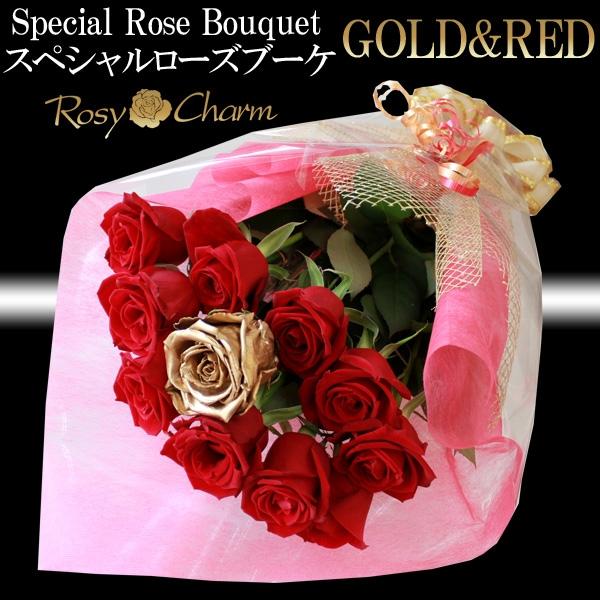 バラの花束 ゴールド&レッド
