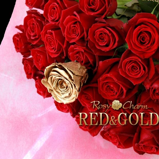 金色のバラの花束