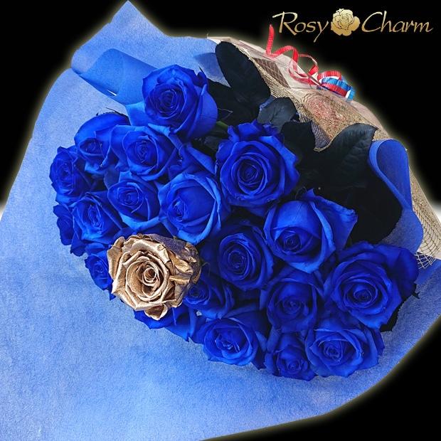 青い薔薇 花束