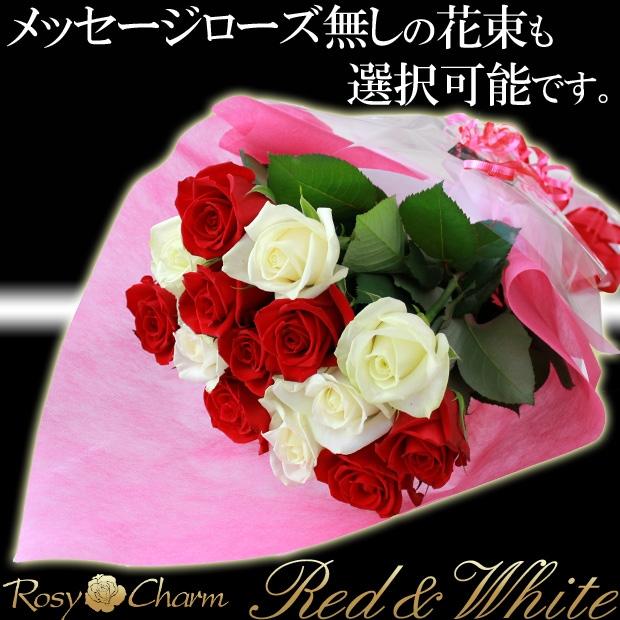 バラの花束ミックス