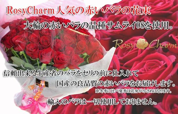 100本のバラの花束 赤いバラの花束
