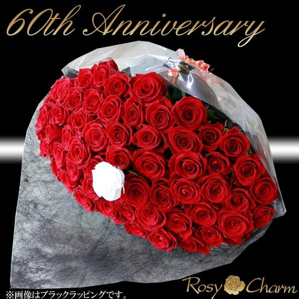 還暦60本赤いバラの花束にメッセージローズ