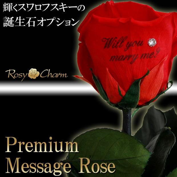 プロポーズ・記念日・誕生日に贈るバラ