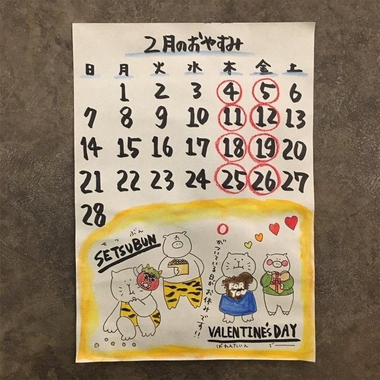 ROUGH&TOUGH Coffee Stand 2021年2月営業カレンダー