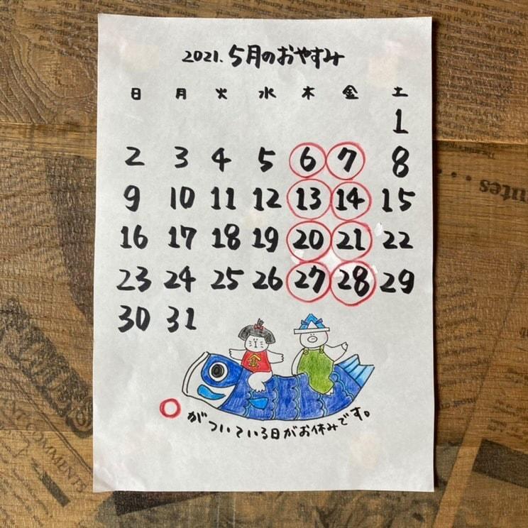 ROUGH&TOUGH Coffee Stand 2021年5月営業カレンダー