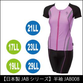 JAB008