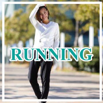 ジョギングウエアページ