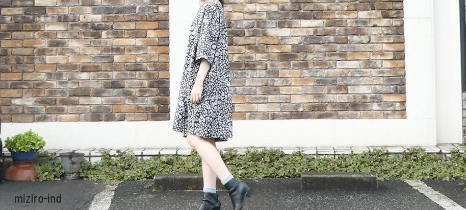miziro-ind/ミズイロインド