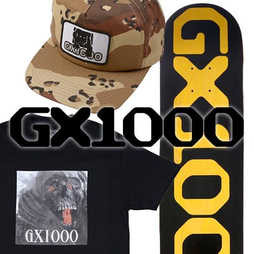 オシャレマニア必見 GX1000 ジーエックスセン