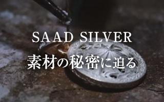#1 SAAD Silver