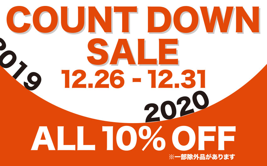 COUNT DOWN SALE