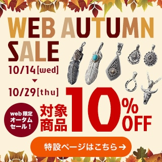 SAAD AUTUMN SALE