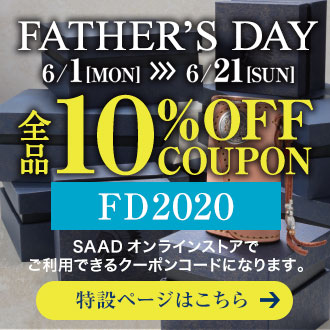 Father's DAYはこちら