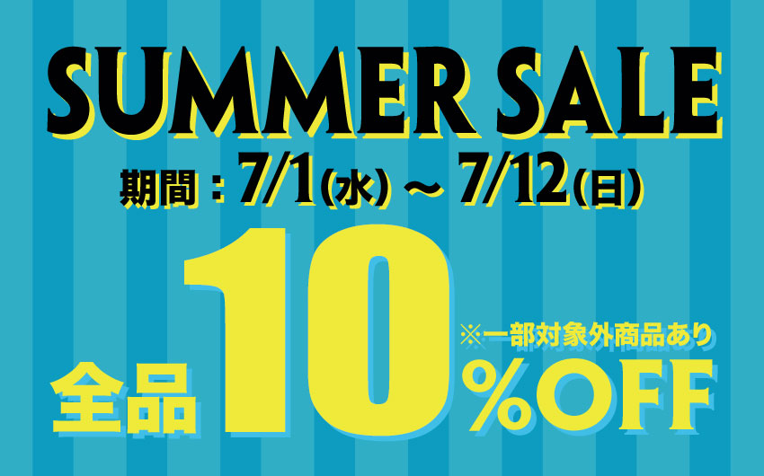 SAAD SUMMER SALE