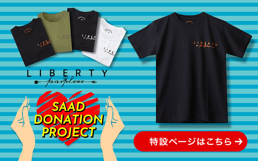 SAAD DONATION PROJECT