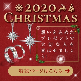 Christmas Pair Itemsはこちら