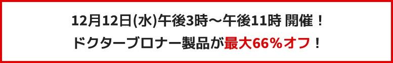 サハラオンラインストア 期間限定 訳ありアウトレットセール開催!