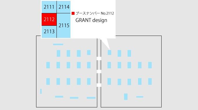 青海展示棟 Bホール No.2112 GRANT design