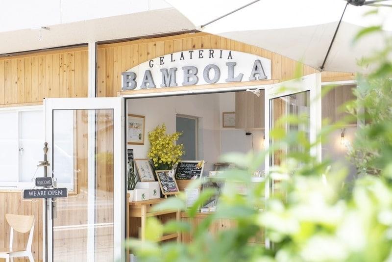 本場イタリア仕込の本格ジェラート「Gelateria BAMBOLA」
