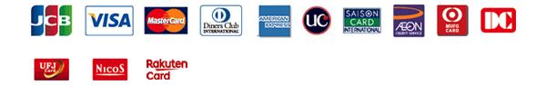 クレジットカード払い カードアイコン JCB, VISA, MASTER CARD, Diners, アメリカン・エキスプレス, DC, US, MUFG